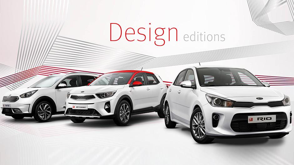 Nieuw: de Kia Design Editions