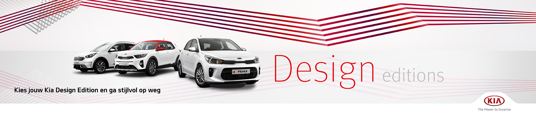 Kia Design Editions