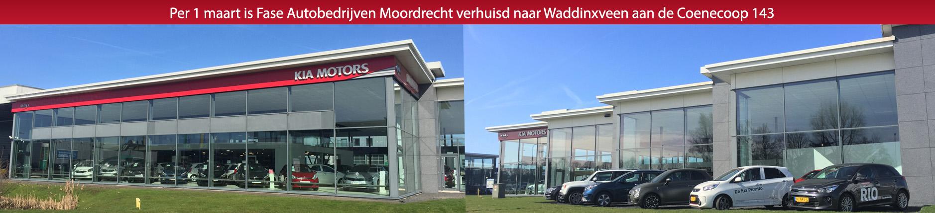 Coenecoop 143 waddinxveen